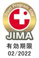 <認定番号 JM01204> マークをクリックすれば、認証情報が確認できます。