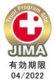 <認定番号 JM01210> マークをクリックすれば、認証情報が確認できます。
